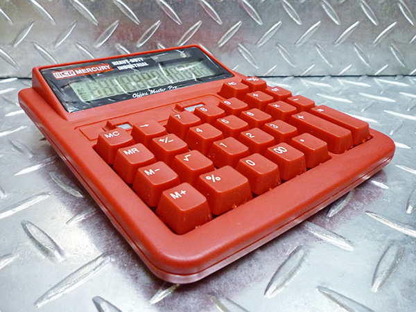 Electronic Calculator 12 Columns MEACURY Solar Cali Curator (red) Joke Big  Stationery Office Supplies Mercury Old American Present Industrial Design  ...