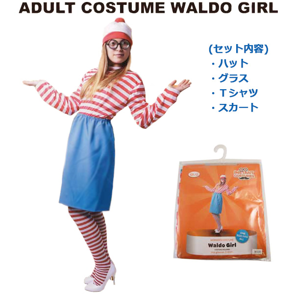1c3e0812d55 Her three-point set wall-e Halloween fancy dress costumes-costume   glasses  and hat (adult   one size fits most) USJ-where s Wally