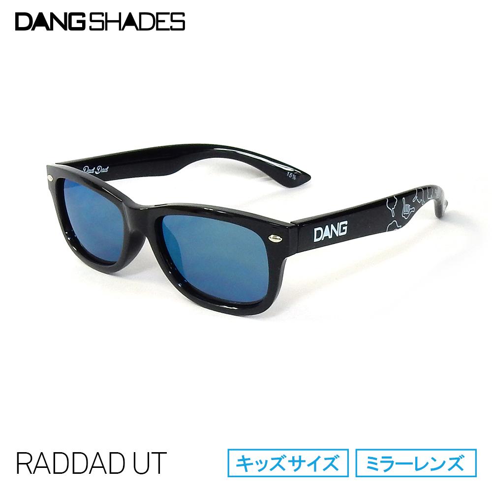Casaba Men/'s Birthday Gift Set Box Baseball Dad Cap Leather Wallet Sunglasses