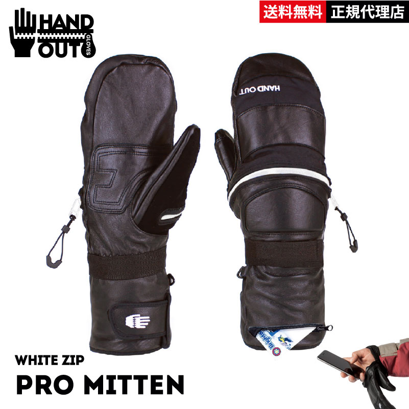 640a7c9cd0ed 通販 GLOVES OUT MITTEN vihgm0001w HAND メイルオーダー PRO ...