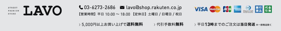 LAVO:DANG SHADESサングラス 正規輸入代理店 5000円以上 送料無料