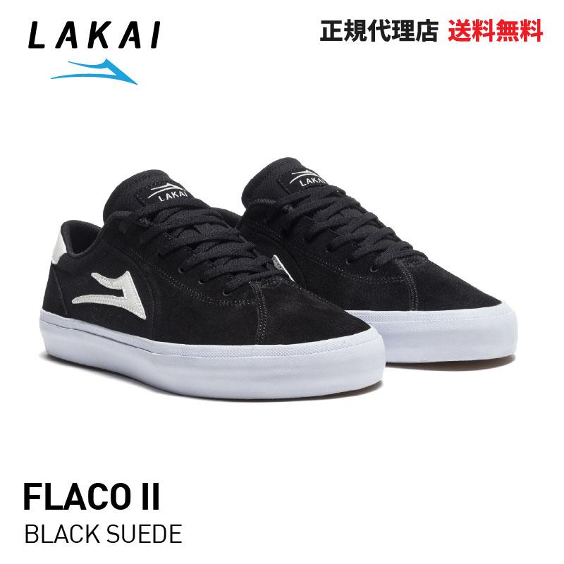 【送料無料】【正規代理店】FLACO II BLACK SUEDE【ラカイ】【スケートボード】【シューズ】