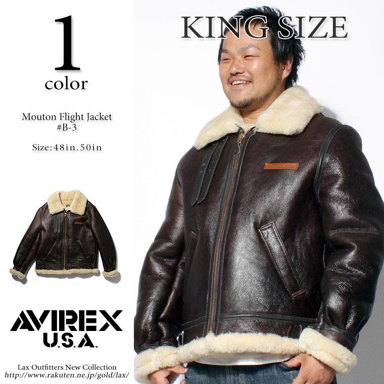大きいサイズ AVIREX アビレックス ムートンジャケット B-3 SHEEP SKIN 【USAモデル】【ラッキーシール対応】
