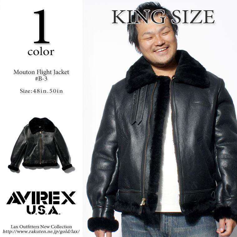 大きいサイズ AVIREX アビレックス ムートンジャケット B-3 SHEEP SKIN BLACK 【USAモデル】【ラッキーシール対応】