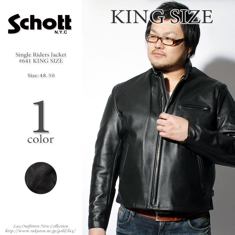 大きいサイズ Schott ショット シングルライダース 641 【USAモデル】 【初回交換無料】 【クーポン使用不可】