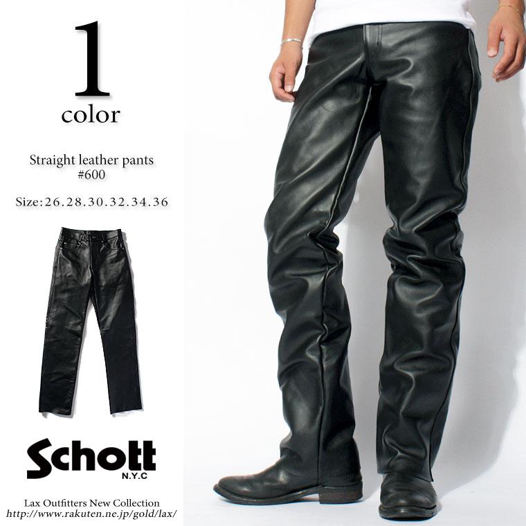 Schott ショット スリムストレート レザーパンツ 600 【USAモデル】 【初回交換無料】 【クーポン使用不可】