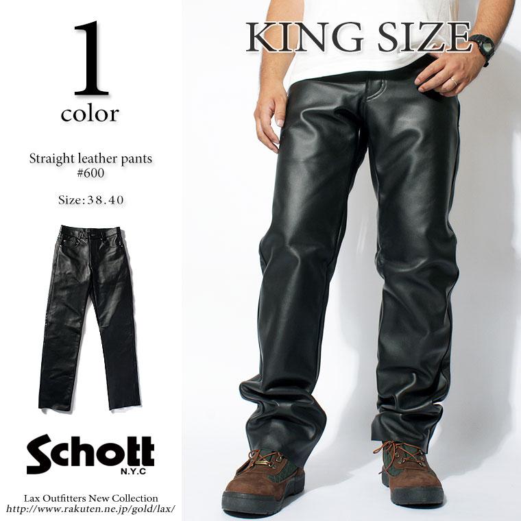 大きいサイズ Schott ショット ストレート レザーパンツ 600 【USAモデル】 【初回交換無料】