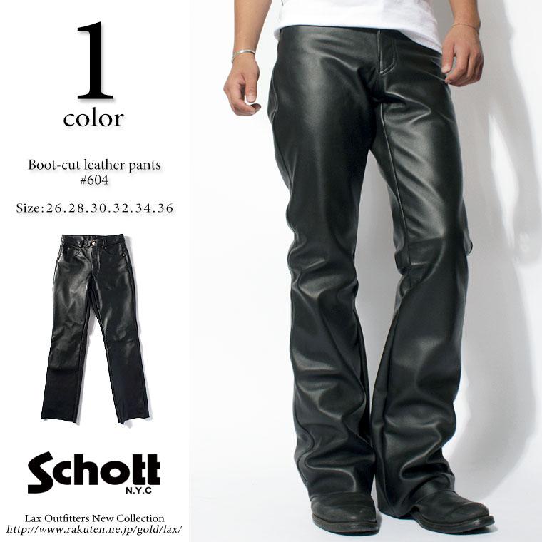 Schott ショット ブーツカット レザーパンツ 604 【USAモデル】 【初回交換無料】