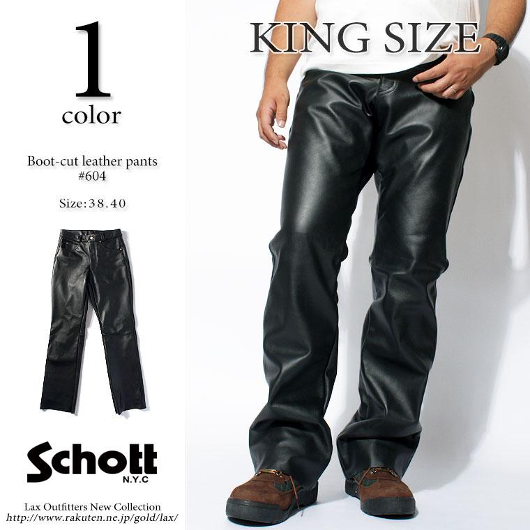 大きいサイズ Schott ショット ブーツカット レザーパンツ 604 【USAモデル】 【初回交換無料】