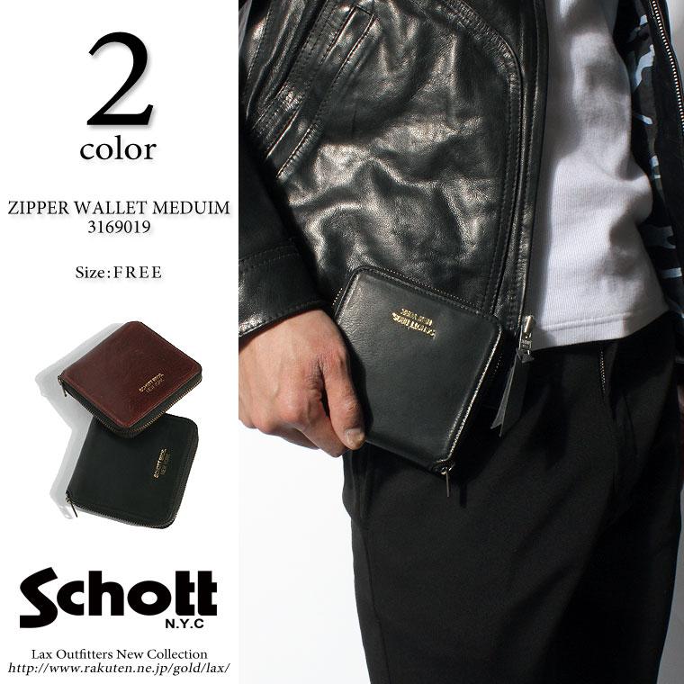 初売りSALE★最大20%OFFクーポン対象! Schott ショット ジッパーミディアムウォレット 3169019 【SALE 返品・交換不可】