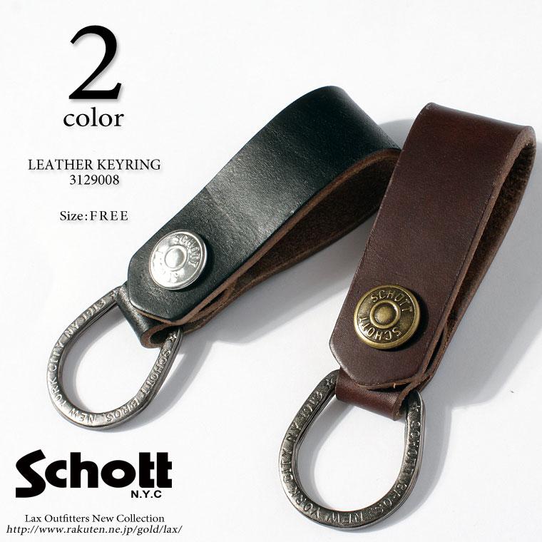 Schott ショット レザー キーチェーン 3129008 【ラッキーシール対応】【クーポン対象外商品】
