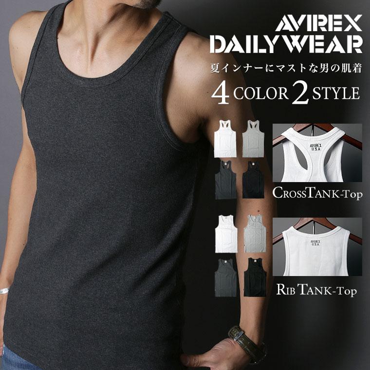 AVIREX アビレックス アヴィレックス 6143503 6143507 デイリーウェア タンクトップ 無地 ポイント10倍 送料無料 白 メンズ デイリー クーポン使用不可 ジム avirex リブ 黒 正規激安 ノースリーブ 日本産