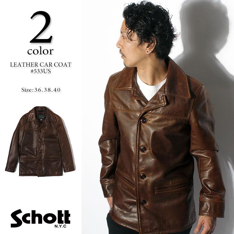 Schott ショット レザーカーコート 7420 533US 【ラッキーシール対応】