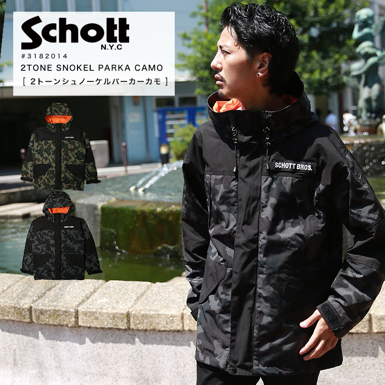 Schott ショット 2TONE SNORKEL CAMO 3182014 クーポン使用不可