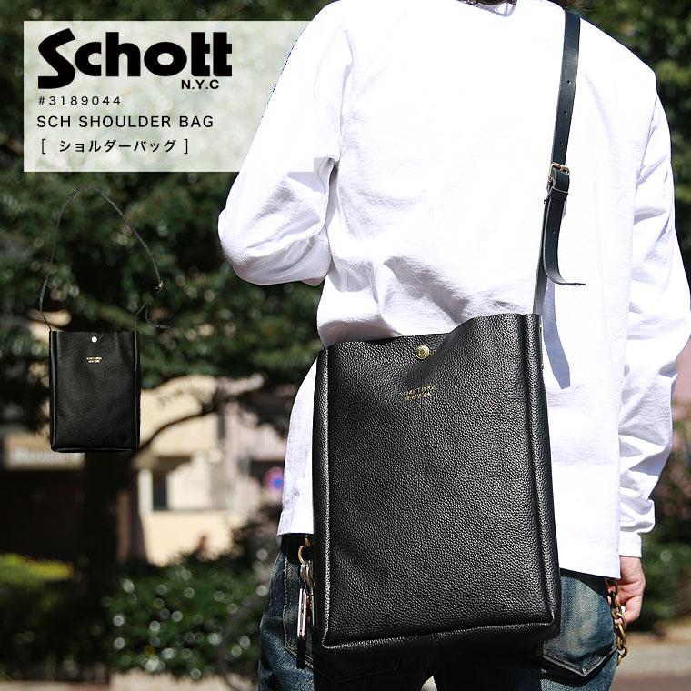 Schott レザーショルダーバッグ 3189044 【ラッキーシール対応】