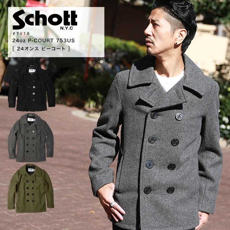 Schott ショット 別注 24オンス メルトンPコート 753US 7118 【クーポン使用不可】【ラッキーシール対応】