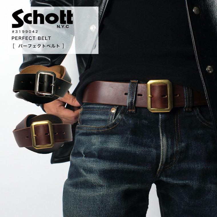 Schott ショット パーフェクトレザーベルト 3119004 【クーポン使用不可】