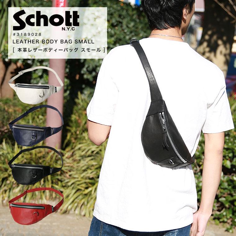 Schott ショット BODY BAG SMALL ボディーバッグ スモール