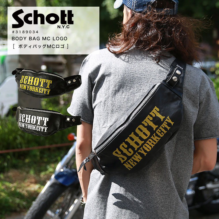 Schott ショット BODY BAG M/C LOGO ロゴボディーバッグ 【クーポン使用不可】【ラッキーシール対応】