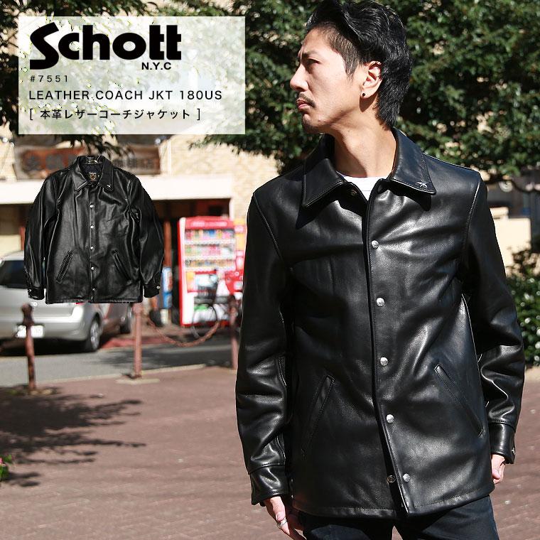 初売りSALE★最大20%OFFクーポン対象! Schott レザーコーチジャケット 7551 180US 【SALE 返品・交換不可】