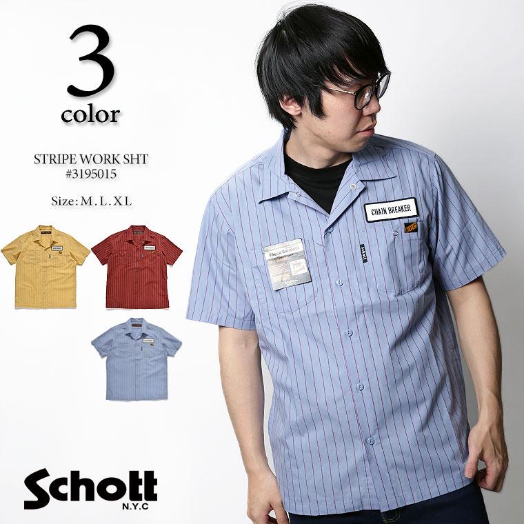 Schott ショット ストライプワークシャツ 3195015【クーポン使用不可】