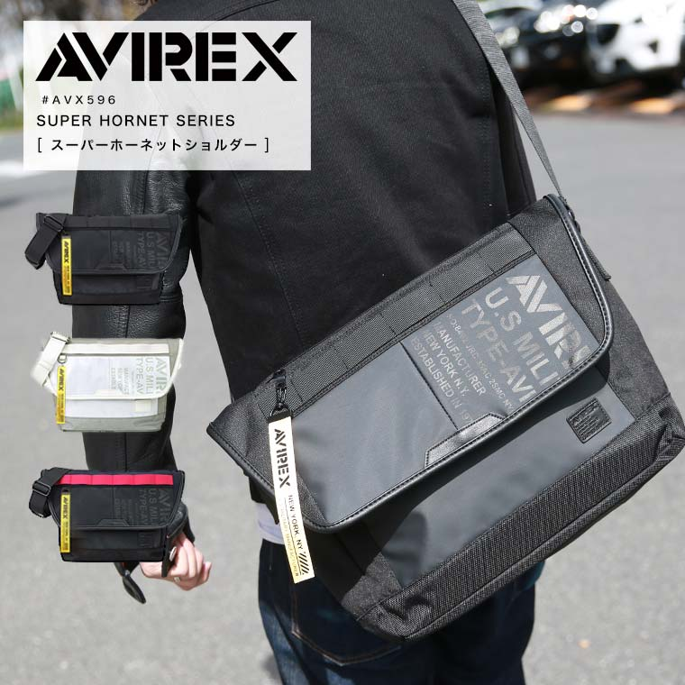 AVIREX avirex アビレックス スーパーホーネット ショルダーバッグ AVX592▲【ラッキーシール対応】【SALE 返品・交換不可】