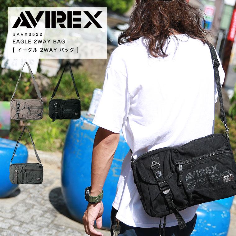 AVIREX avirex EAGLE 2WAYバッグ AVX3522▲【ラッキーシール対応】【SALE 返品・交換不可】