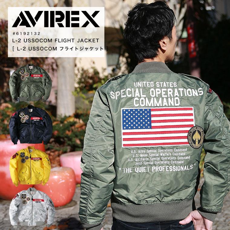 AVIREX アヴィレックス L-2 USSOCOM フライトジャケット 6192132 【クーポン使用不可】