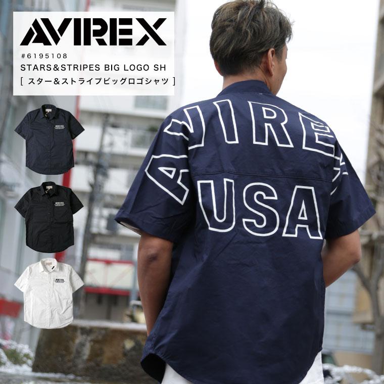 AVIREX アヴィレックス スター&ストライプ ビッグロゴ シャツ 6195108 【クーポン使用不可】