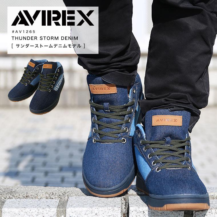 AVIREX アヴィレックス THUNDERSTORM デニム ブーツ スニーカーAV1265▲【ラッキーシール対応】【SALE 返品・交換不可】