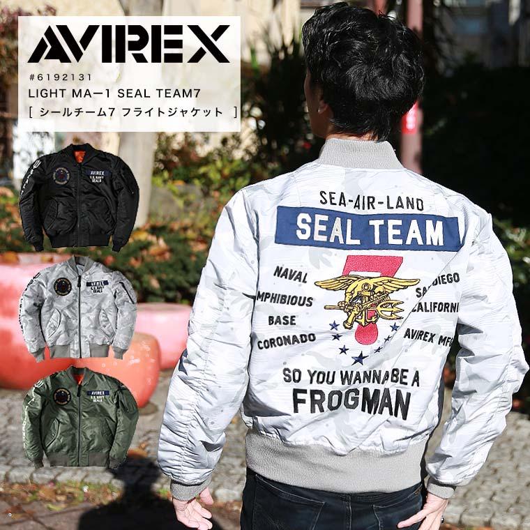 AVIREX アヴィレックス ライトMA-1シールチーム7 フライトジャケット 6192131【クーポン使用不可】【ラッキーシール対応】