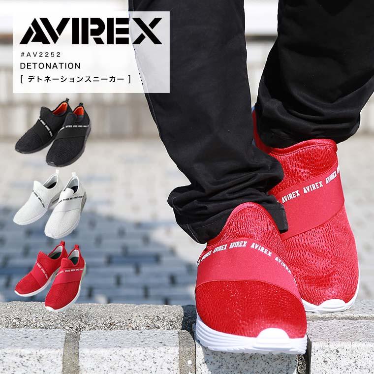 AVIREX アヴィレックス DETONATION デトネーション AV2252▲【ラッキーシール対応】【SALE 返品・交換不可】