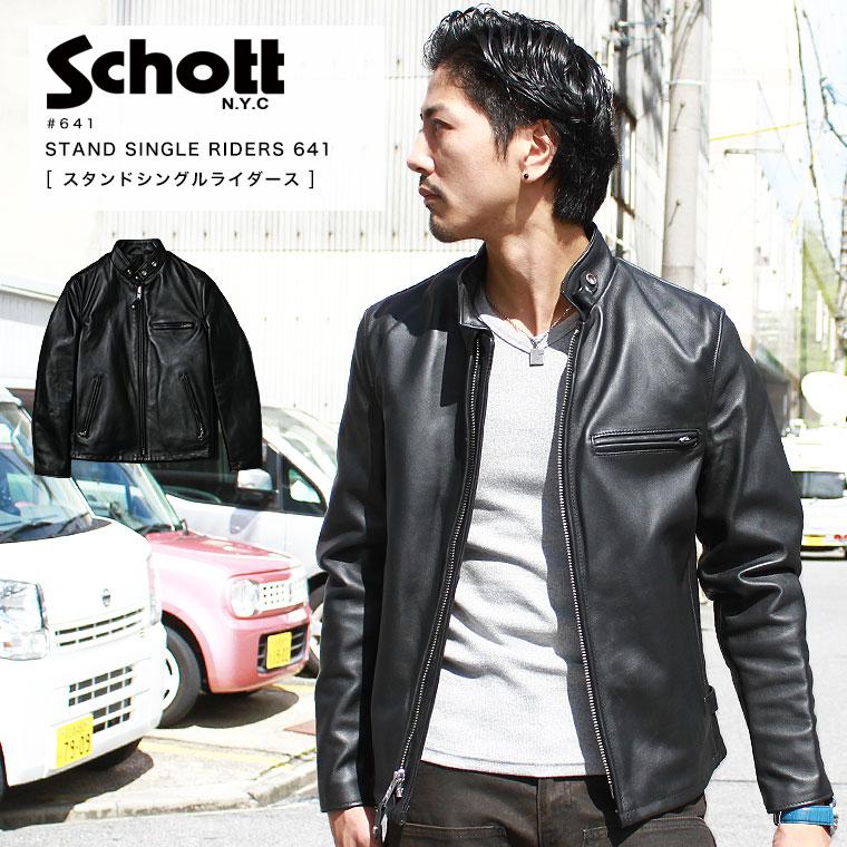 楽天市場】Schott ショット シングルライダース 641 【USAモデル ...
