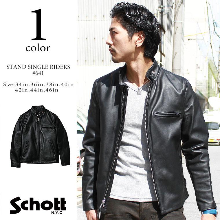 Schott ショット シングルライダース 641 【USAモデル】 【初回交換無料】 【クーポン使用不可】