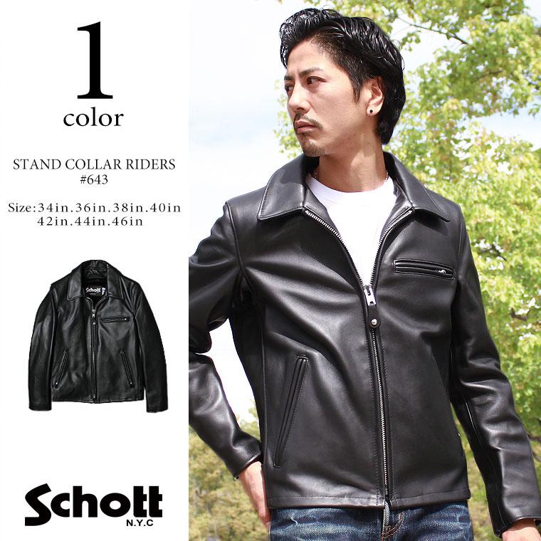 Schott ショット 襟付きトラッカージャケット 643 【USAモデル】 【初回交換無料】 【クーポン使用不可】