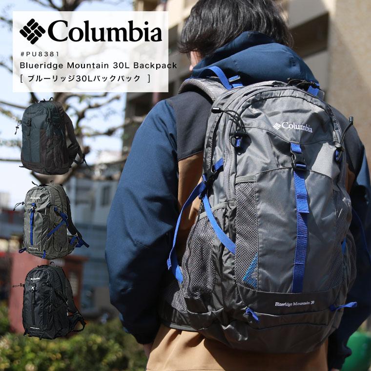 COLUMBIA 毎日激安特売で 営業中です コロンビア ジャケット PU8180 PU8381 バック 鞄 バックパック リュック 登山 アウトドア 2021 A 返品 ブルーリッジマウンテン30Lバックパック 新作 4 10 最大1500円OFFクーポン配布中 秋冬 20:00~ 最新 交換不可 お買い物マラソン Columbia W 2021年