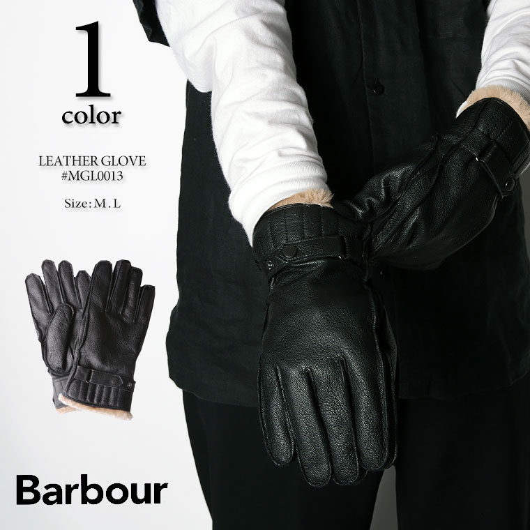 Barbour バブアーレザーグローブ 革手袋 MGL0013 40901 【ラッキーシール対応】