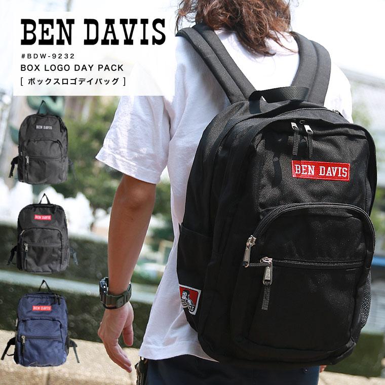 BEN DAVIS ベンデイビス BDW-9232 ボックスロゴデイパック▲【ラッキーシール対応】【SALE 返品・交換不可】
