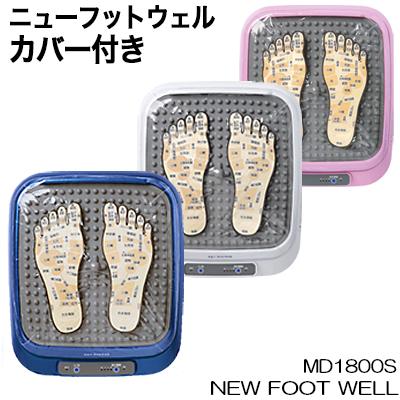 """强有力的振动器""""脚掌反射区的附带进入图案乙烯树脂覆盖物的安排""""NEW FOOT WELL"""
