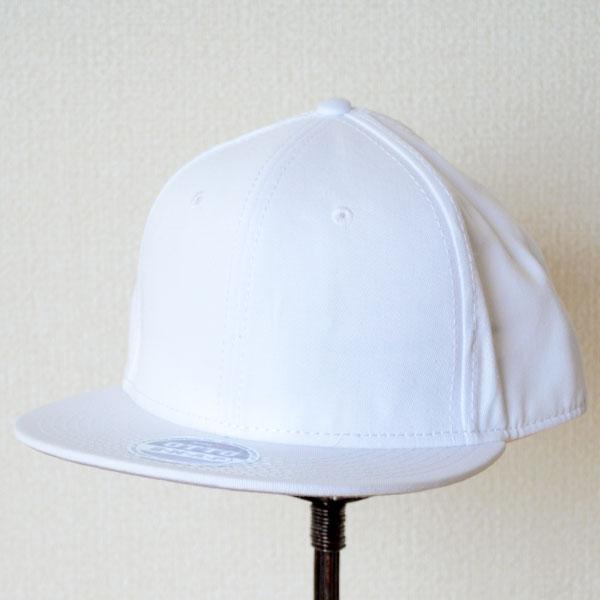 Hats   caps (flat visor cotton) Otto Otto plain (white)   unavailable 86cb800d736
