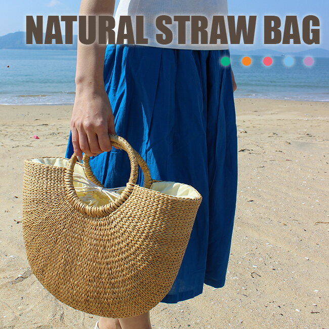 Basket half-moon-shaped basket DrawString type natural cago bag large diaper bag straw bag Tote BAG raffia material gift bag