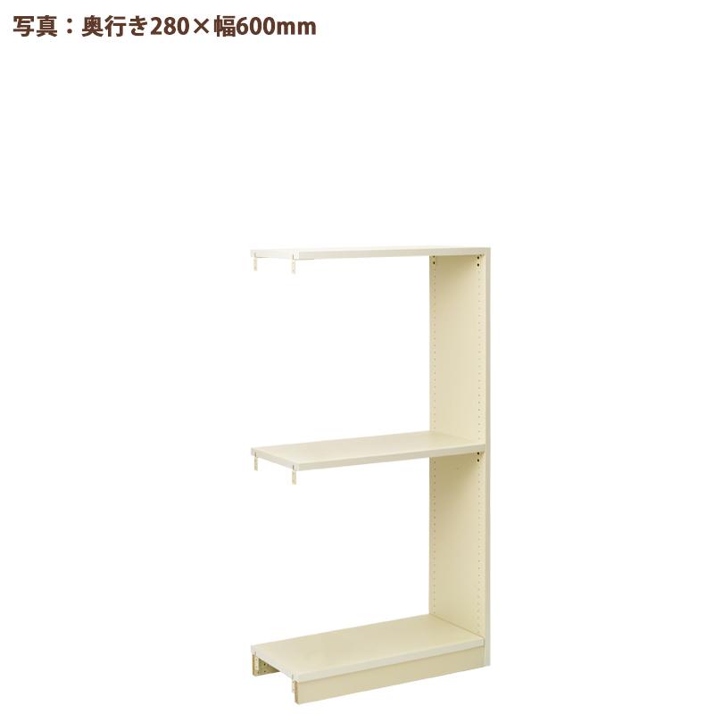 基本型が作れる一番シンプルな 側板 棚板 底板 取付金具 新入荷 流行 をセット 連結タイプ お洒落 バリューキット 奥行280 高1160 外寸幅760