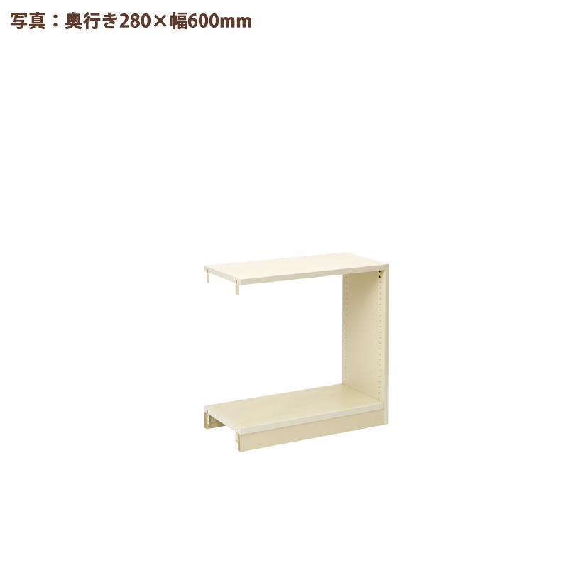 基本型が作れる一番シンプルな 側板 安心と信頼 棚板 底板 取付金具 をセット 外寸幅380 バリューキット 高580 奥行400 正規認証品!新規格 連結タイプ