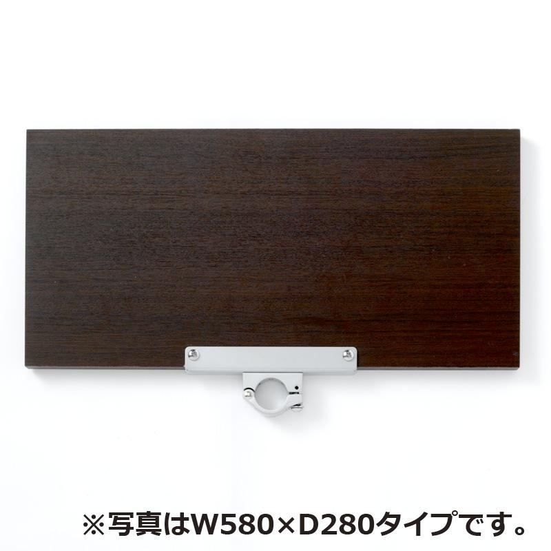 木製片持棚板 奥行160x幅580x厚み20 完全送料無料 お中元 ブラウン 金具シルバー HSSLS133EBr