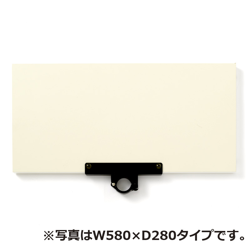 木製片持棚板 奥行160x幅580x厚み20 ホワイト HSLS133EW トラスト 金具ブラック 今ダケ送料無料