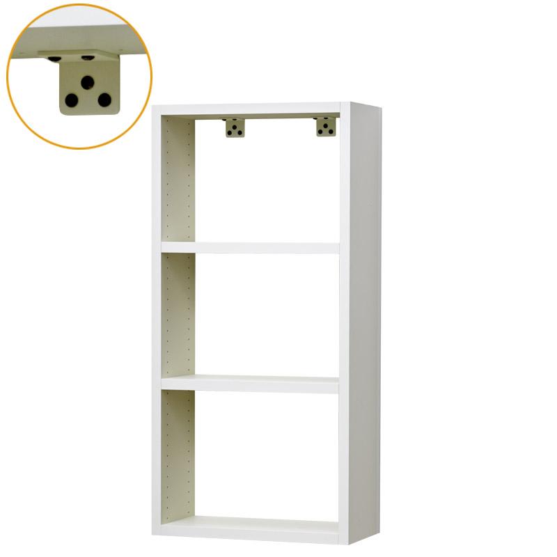 壁掛け収納セット 壁面金具取付タイプ(オープン) LBKF4082(外寸:幅400×奥行160×高さ820)
