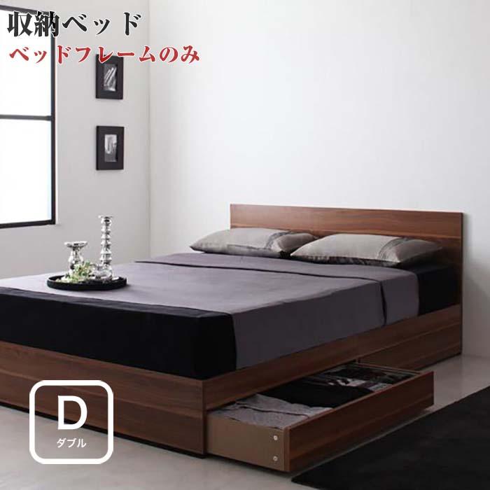 引き出し付きベッド シンプルベッド 収納ベッド 収納付きベッド 【Pleasat】 プレザート ベッドフレームのみ ダブルサイズ ダブルベッド ダブルベット(代引不可)(NP後払不可)