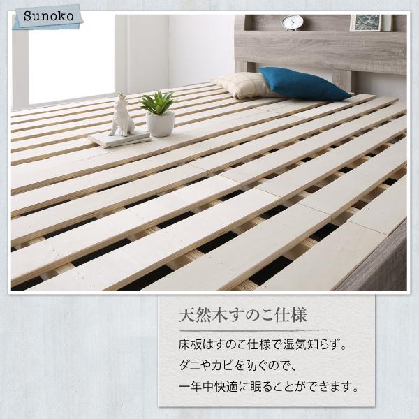 棚付き コンセント付き デザインすのこベッド Skille スキレ プレミアムポケットコイルマットレス付き シングルサイズ シングルベッド ベット