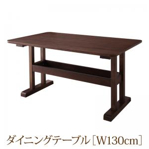 レイアウト自在ヴィンテージデザインダイニング ダイニングテーブル カルヴァン Calvin W130(代引不可)