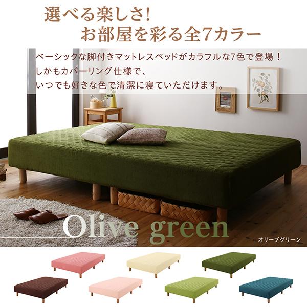 素材・色が選べるカバーリング脚付きマットレスベッド用 敷きパッド一体型ボックスシーツ パッド一体型ボックスシーツ 綿混素材 シングルサイズ